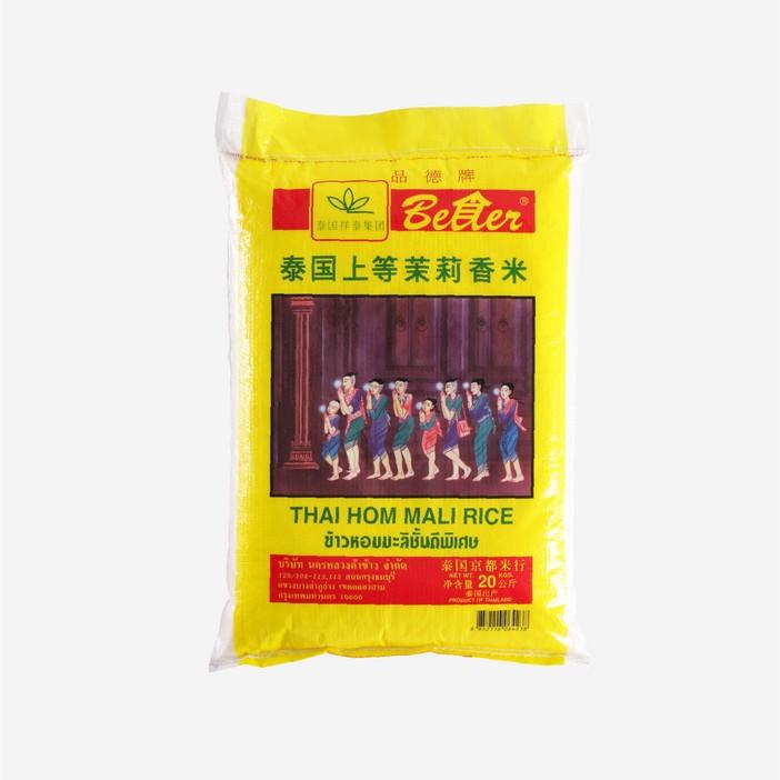 Capital Rice